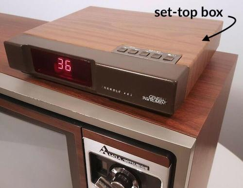 old set-top box from the 80s